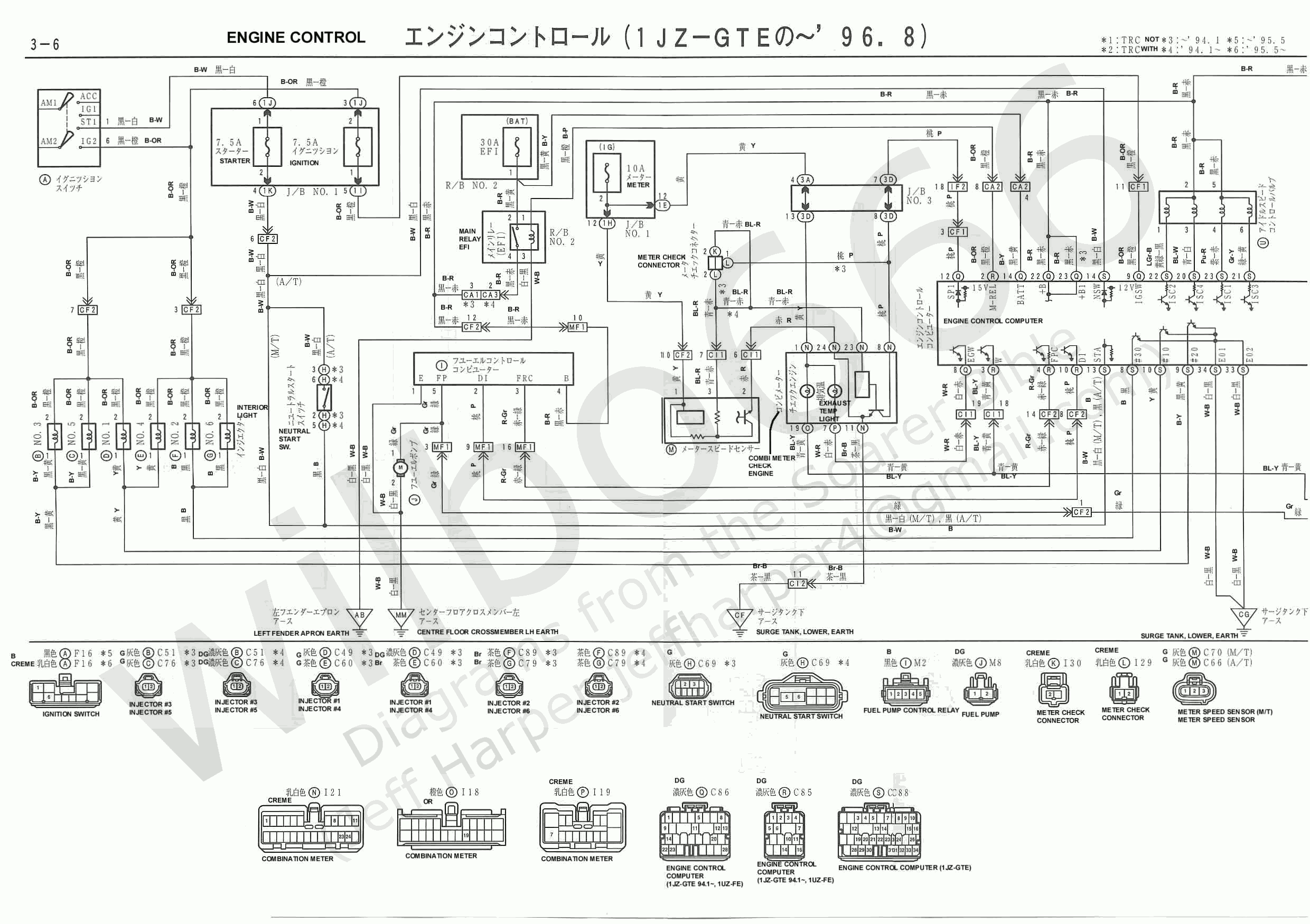 Wilbo Licensed For Noncommercial Use Only Mirror JZGTE - Wiring diagram toyota 2jzge